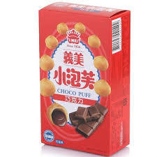义美小泡芙巧克力味 Imei Chocolate Puffs 57g