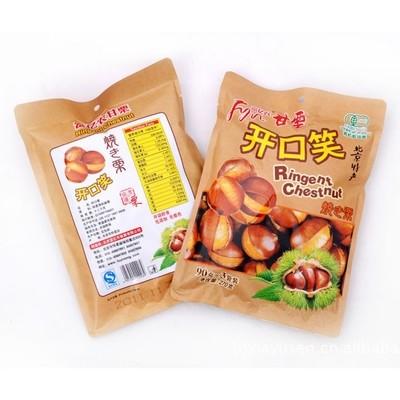 FYN Ringent Chestnuts (Shells) 90g X 3pcs