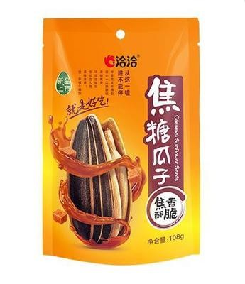 QQ Roasted Sunflower Seeds - Caramel 108g