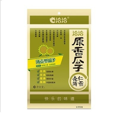 QQ Roasted Sunflower Seeds 150g