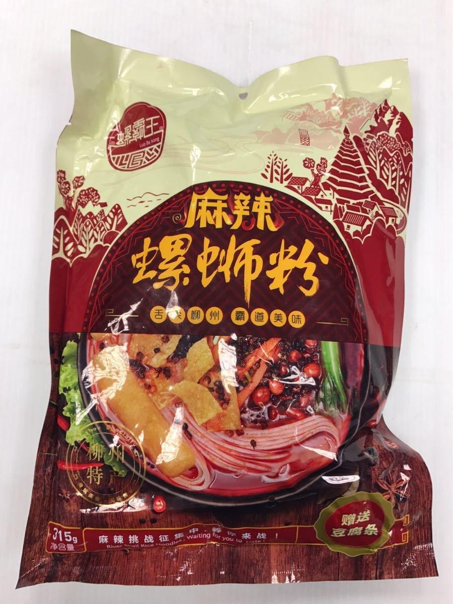 LBW Luo Shi Fen Spicy 315g