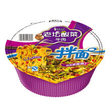 MK Dried Noodles - Pickled Beef 137g