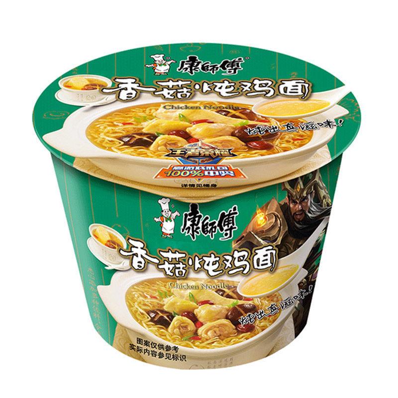康师傅香菇炖鸡桶面 Master Kong Chicken & Mushroom Noodle Bowl 105g