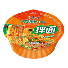 MK Dried Noodles - Hot beef 127g