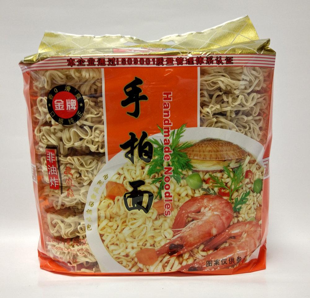 MLD Handmade Noodles 980g