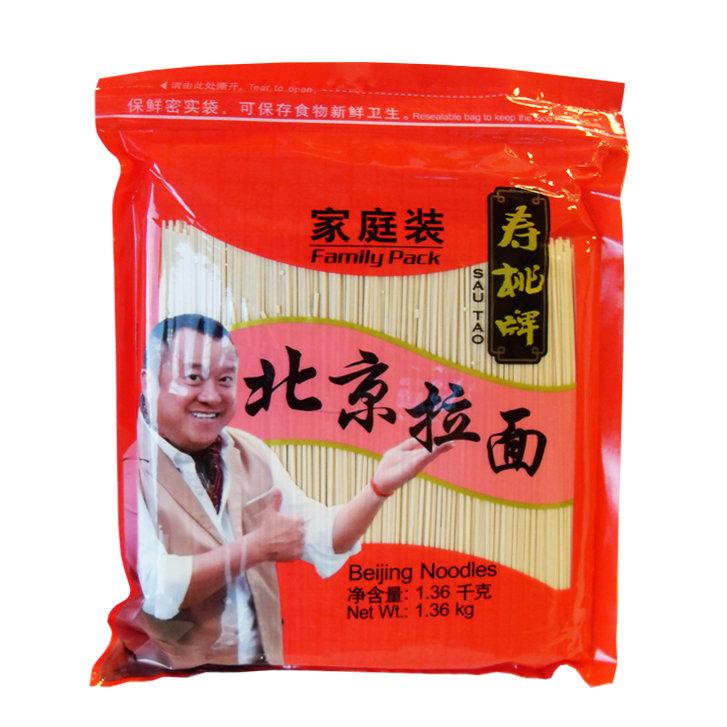 ST Beijing Noodles 1.36kg