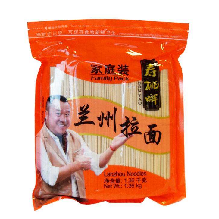 寿桃兰州拉面 ST Lanzhou Noodles 1.36kg