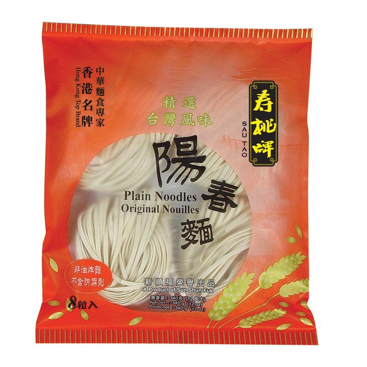 ST Plain Noodles (Yeung Chun) 340g