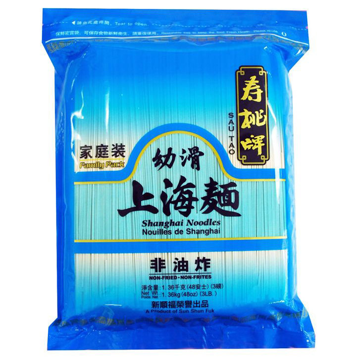 ST Shanghai Noodles 1.36kg