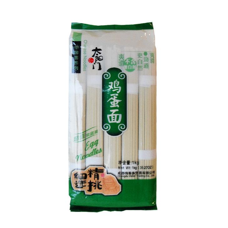 太阳门鸡蛋面 TYM Egg Noodles 1kg