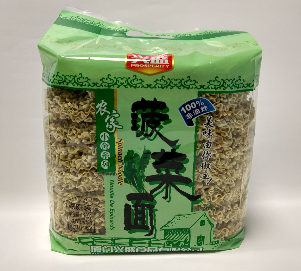 Prosperity Spinach Noodles 960g