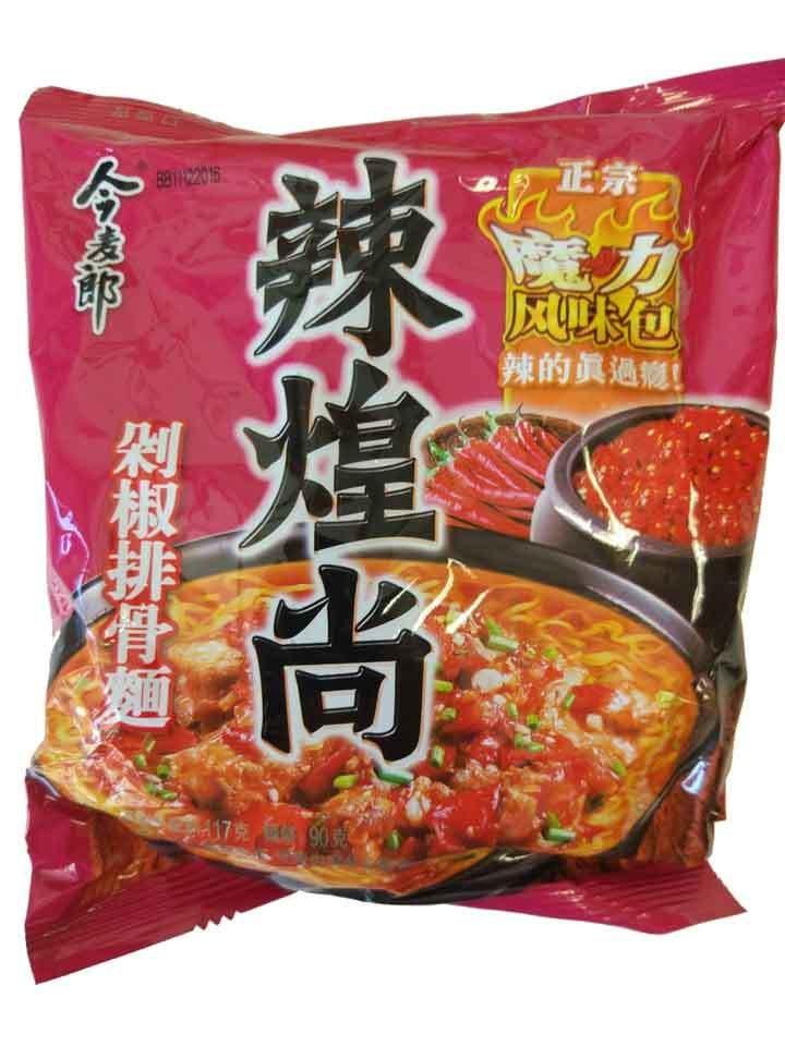JML Noodles - Spicy Pork 112g