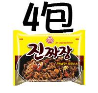Ottogi Jin Jjajang Ramen 4 packs
