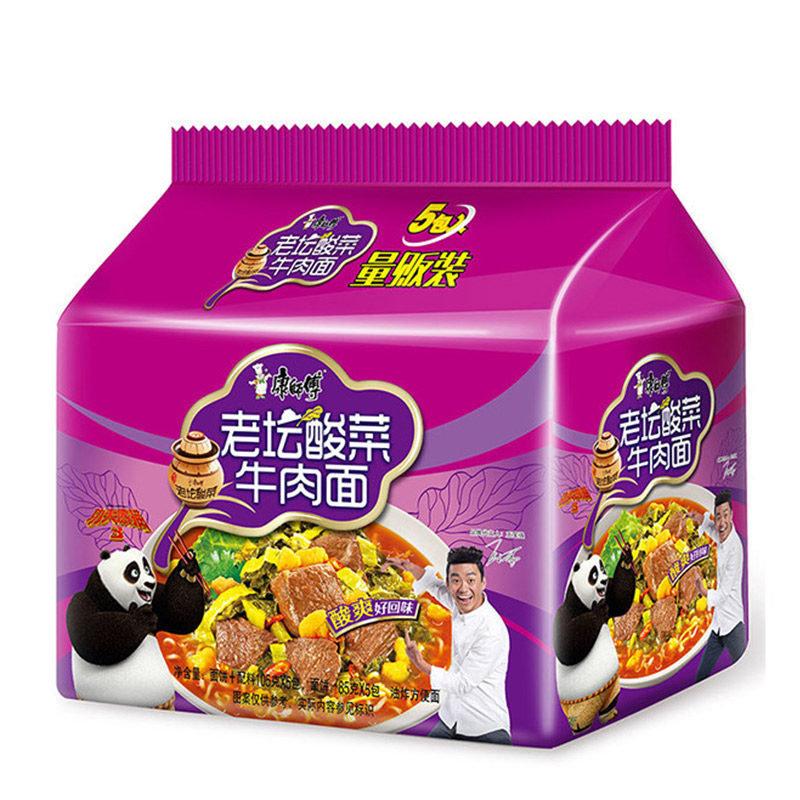 Master Kong Pickled Beef Noodle 5 packs