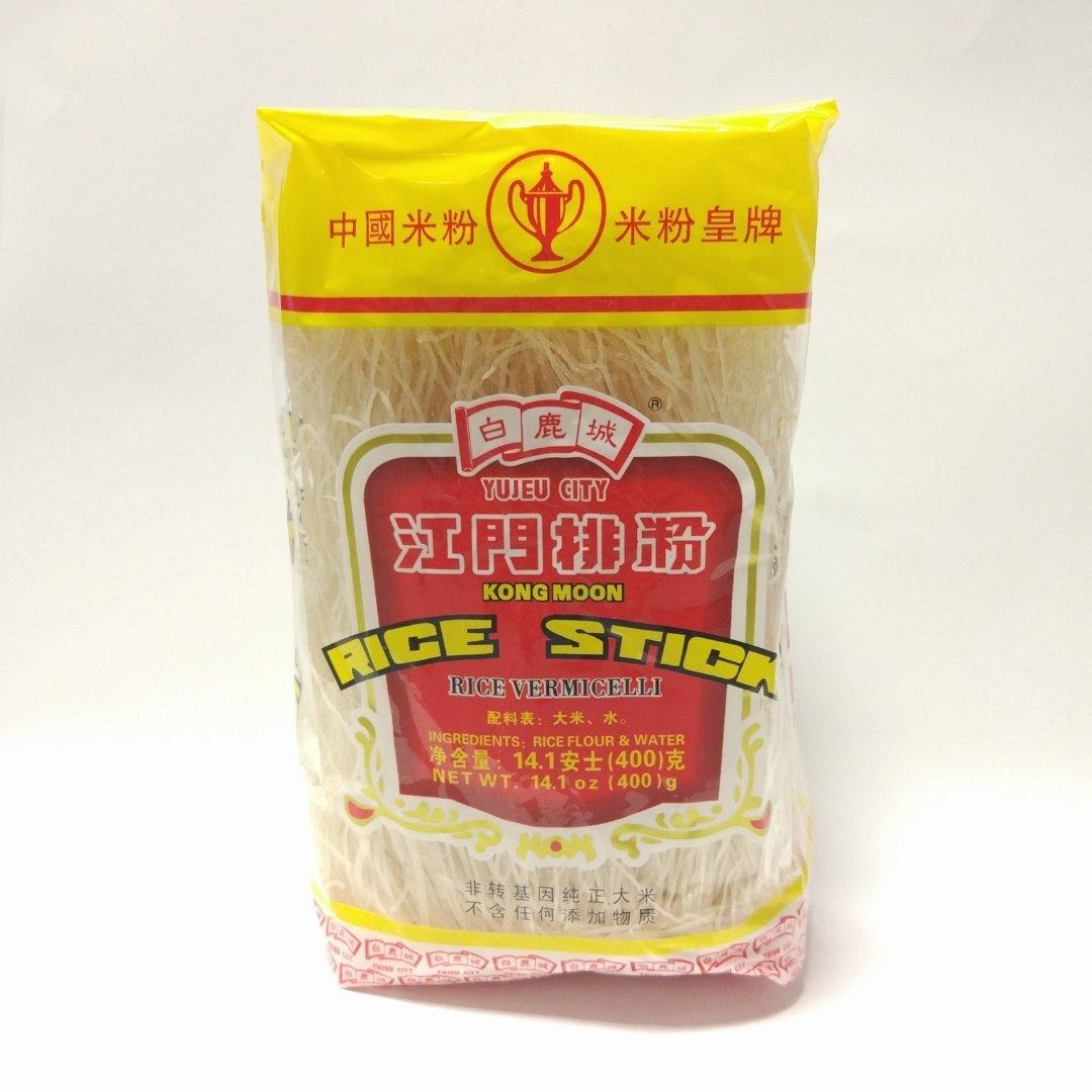 Yujeu City Rice Stick 400g