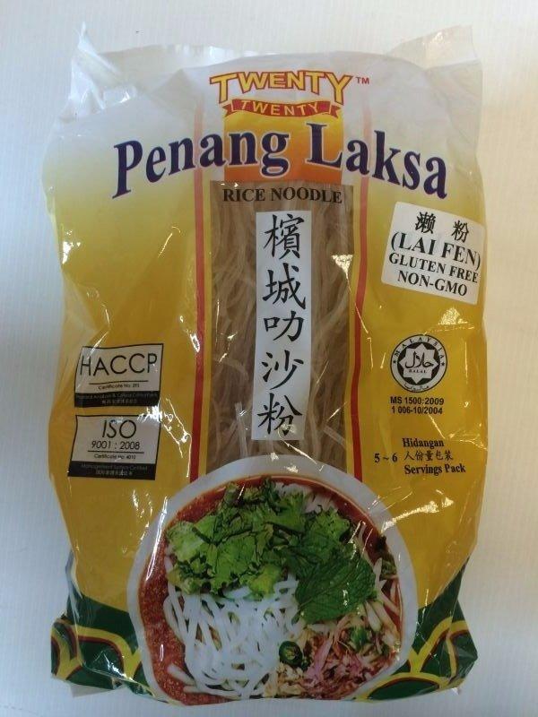 Penang Laksa Rice Noodles 400g