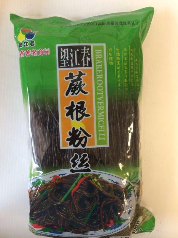 望江春蕨根粉丝 Fern Root Vermicelli 400g