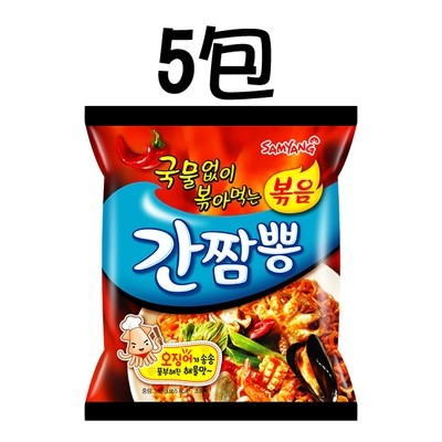 Samyang Ganchampong Spicy Seafood Stir-fried Noodle 5 packs