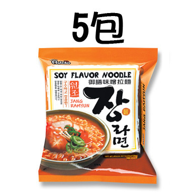 Paldo Jang Ramen 5 packs