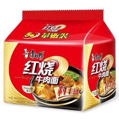 康师傅红烧牛肉面五连包 Master Kong Roasted Beef Noodle 5 packs