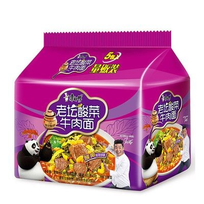 Master Kong Pickled Beef Noodle 5 packs