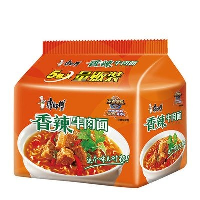 Master Kong Spicy Beef Noodle 5 packs