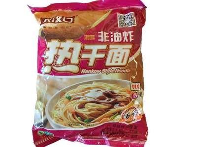 HK Noodle Spicy Flavour 115g