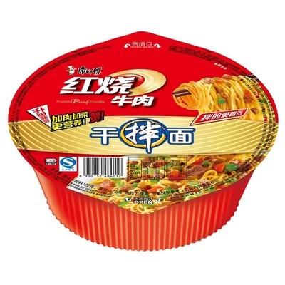 MK Dried Noodles - Braised Beef 126g