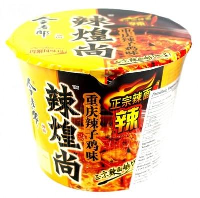 JML Noodle Bowl Spicy Chicken 118g