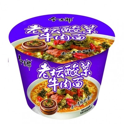 JML Noodle Bowl Hot & Sour Beef with Pickled Mustard130g