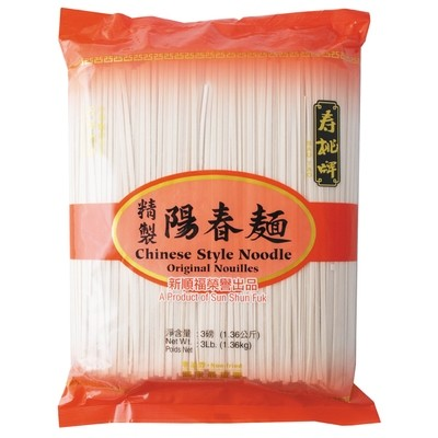 ST Chinese Style Noodles 1.36kg