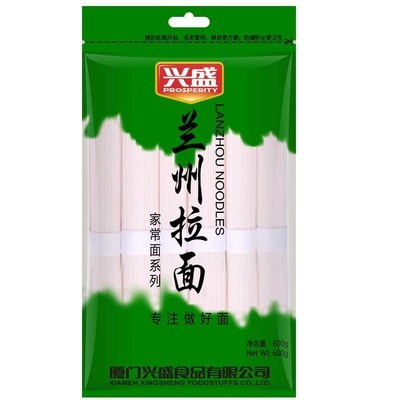 Prosperity Lanzhou Noodles 600g