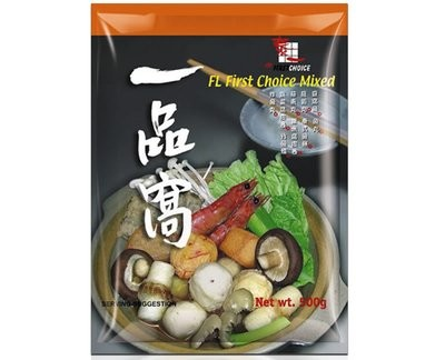 First Choice Mixed Selection 500g