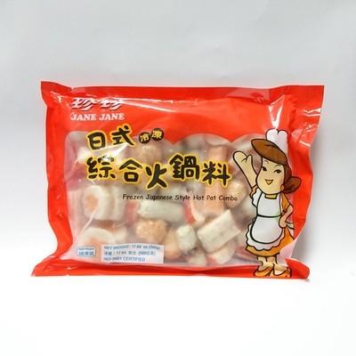 Jane Jane Frozen Japanese Stlye Hot Pot Combo 500g