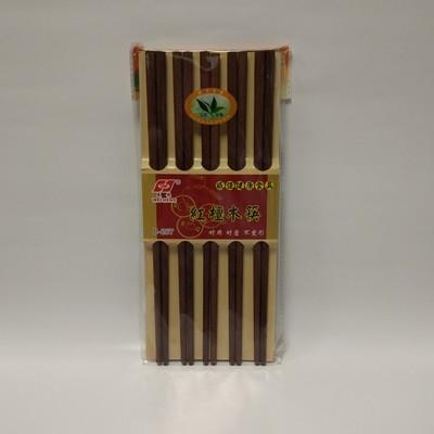 Pairs of Wooden Chopsticks