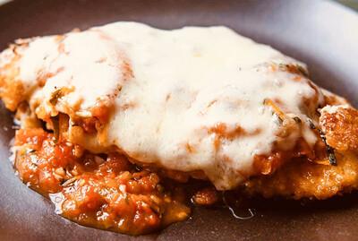 Gluten Free Chicken Parmesan w/ Smoked Mozzarella