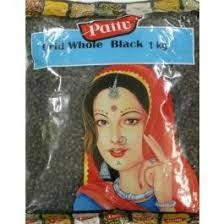 PATTU URID WHOLE BLACK (BLACK GRAM) 1KG