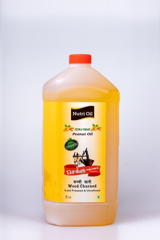 NUTRI FOODZ COLD PRESSED ORGANIC PEANUT OIL 1 LTR