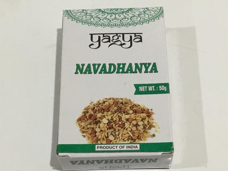 SHUDH  NAVADHANYA 50G