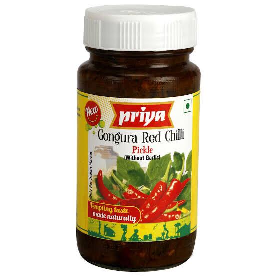 PRIYA GONGURA RED CHILLI 300 G