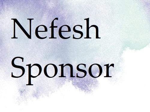 Nefesh Sponsor 00001