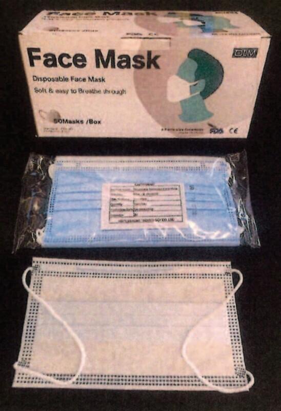GB-T32610-2016 - High quality 3 ply medical grade masks minimum order 2 boxes 50 count per box