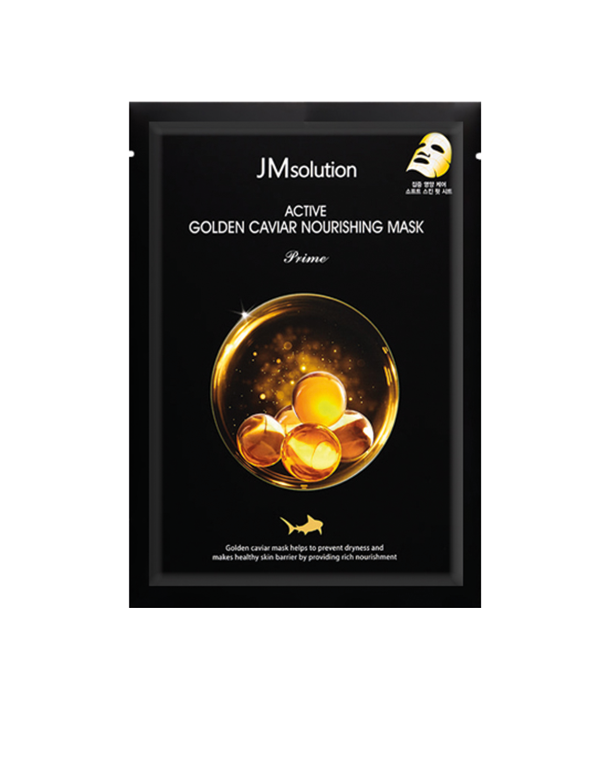 JM SOLUTION Active Golden Caviar Nourishing Mask Prime 30 ml