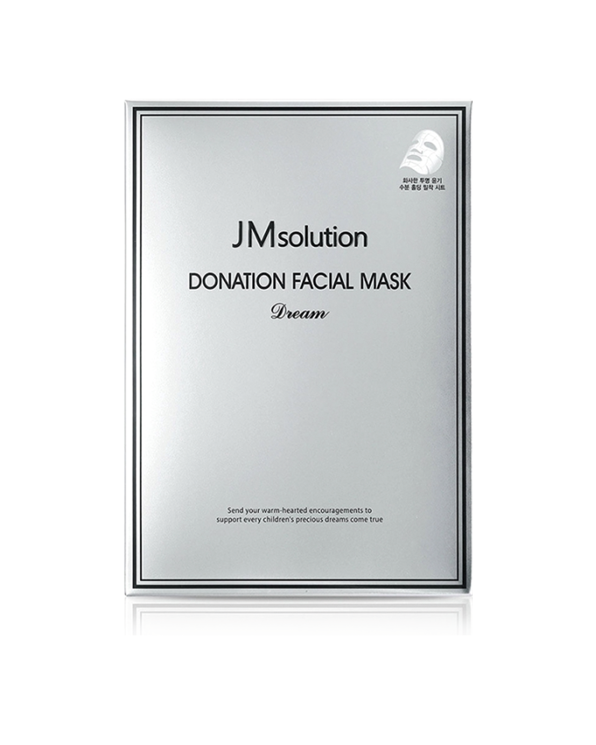 JM Solution Donation Facial Mask Dream 37ml X 10ea