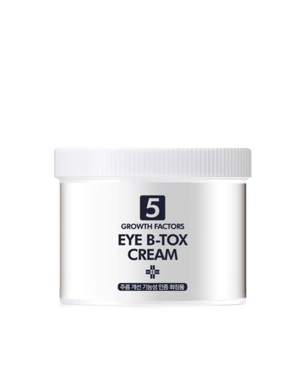 MEDI-PEEL 5 Growth Factors Eye Tox Cream 230 ml