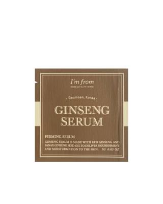 I'M FROM Ginseng Serum Sample 1g