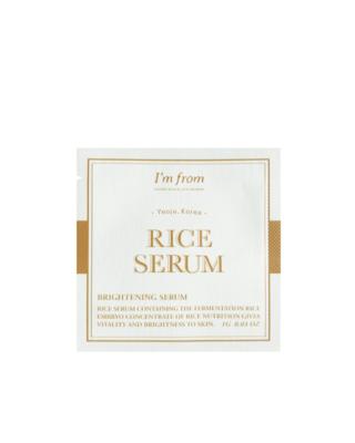 I'M FROM Rice Serum Sample 1g