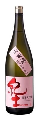 Heiwa 'KID' Junmai Daiginjyo Sake