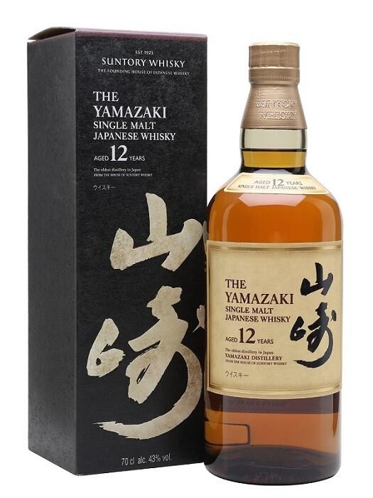 Yamazaki 12 Years Old Single Malt Japanese Whisky
