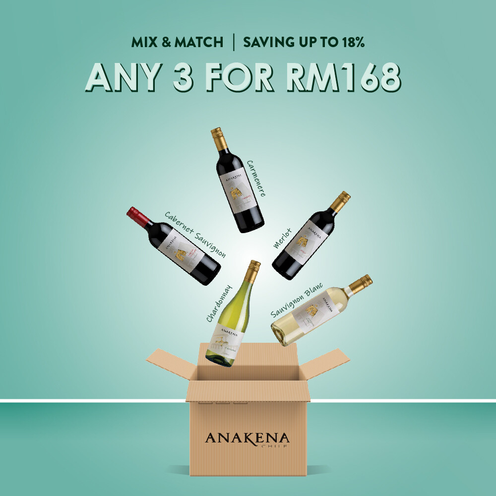 (Bundle of 3) Anakena Mix and Match 3 Btls Pack